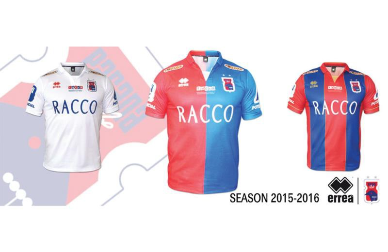 Brazilian football: unveiling of the new Paranà Clube kits for the 15-16 season